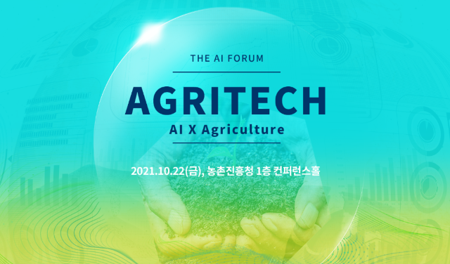 [TAF] Building an Innovative Agritech Ecosystem – Interview with Dr. Belinda Clarke